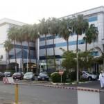 Bugshan Hospital Saudi Arabia