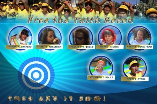 Free the Taitu Seven Amharic