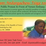 I am Andargachew - protest rally in DC