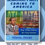Semayawi Party Public meeting - Atlanta
