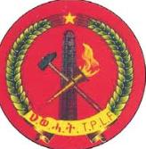 TPLF-logo